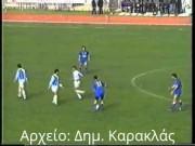 ΚΑΛΛΙΘΕΑ - ΑΙΟΛΙΚΟΣ 0-1 (1992-1993 - Γ' Εθνική)