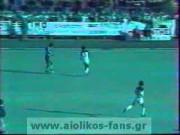 Αιολικός - ΠΑΣ Γιάννινα 0-0 (1984-85 - B' Eθνική)