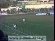 Ατρόμητος Αθηνών - Αιολικός 3-1 (Β' Εθνική 1984-85)