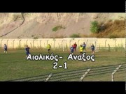 AIOLIKOS-ANAXOS.flv