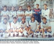 Αιολικός 1981-82