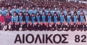 Αιολικός (1981-1982)