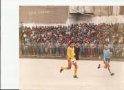 Ηλυσιακός - Αιολικός 2-5 (1983-84, Γ' Εθνική)