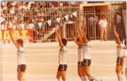 Ατρόμητος Πειραιά - Αιολικός 1-1 (1983-84, Γ' Εθνική)