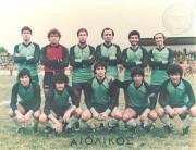 Φωστήρας - Αιολικός 2-3 (1983-84, Γ' Εθνική)