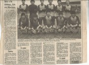 Αφιέρωμα Αιολικός 1985