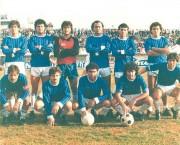 Ατρόμητος Αθηνών - Αιολικός 3-1 (1984-85, Β' Εθνική)