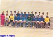 Αιολικός 1987-1988 (Γ' Εθνική)