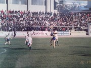 Κανάρης Χίου - Αιολικός 0-4  (Δ' Εθνική)