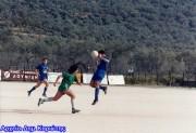 Αιολικός - Ρόδος 2-1 (Γ' Εθνική)