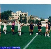 Αιολικός - Ολυμπιακός Βόλου 0-1 (Κύπελλο Ελλάδος)