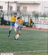 Αιολικός - Δόξα Βύρωνα 2-1 (Κύπελλο Ελλάδος)