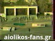 ΑΙΟΛΙΚΟΣ - ΤΡΙΚΑΛΑ 2-2 (1984-85)