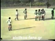 Θρίαμβος - Αιολικός 1-1 (Γ' Εθνική 1983-84) part 1