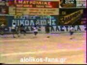 ΠΡΟΟΔΕΥΤΙΚΗ - ΑΙΟΛΙΚΟΣ 3-1 (1984-85 - Β' ΕΘΝΙΚΗ)