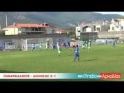ArcadiaPortal.gr Παναρκαδικός-Αιολικός 2-1