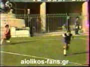 Μακεδονικός - Αιολικός 1-0 (Β' Εθνική 1984-85)