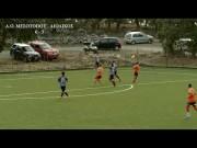 Α.Ο. Μεσοτόπου - Αιολικός 0-3